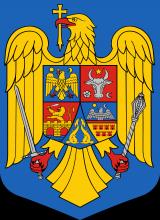 armes du drapeau roumain