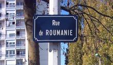 rue de roumanie
